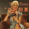"""Vota por tu look favorito de Christina en """"the voice5"""" - último comentario por Xavi"""